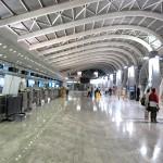 Viajar por Irlanda en avión: Aeropuertos
